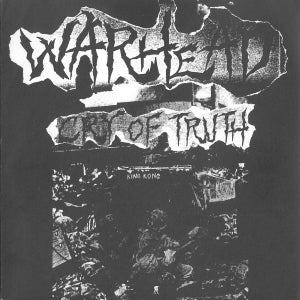 """Image of WARHEAD (JAPAN) 'CRY OF TRUTH' 7"""" (IMPORT)"""