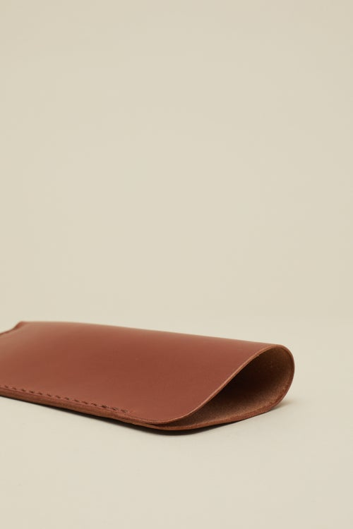Image of Glasses Case in Mahogany
