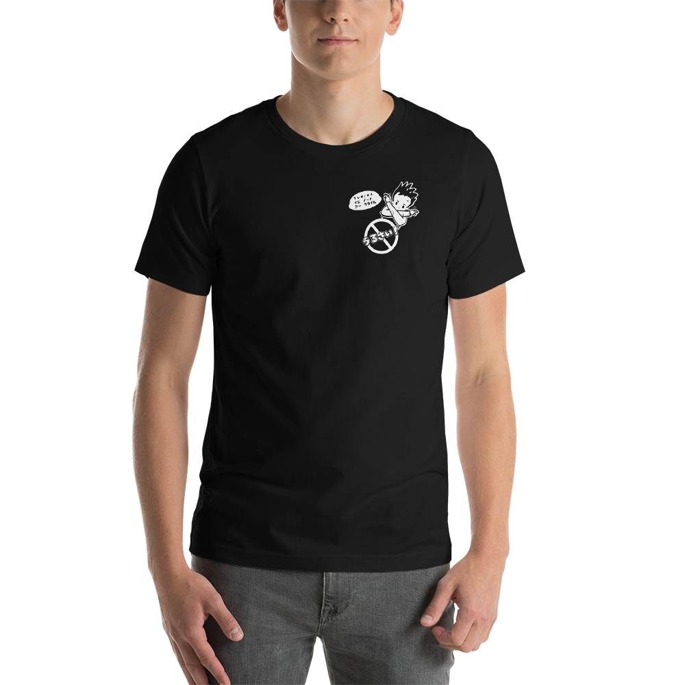 "Image of SOUL LEGACY ""NOISY TRIBE BLACK"" T Shirt"