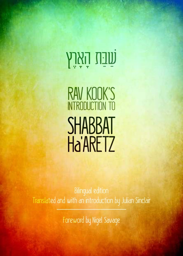 Image of Rav Kook's Introduction to Shabbat Ha'Aretz (forward by Nigel Savage)