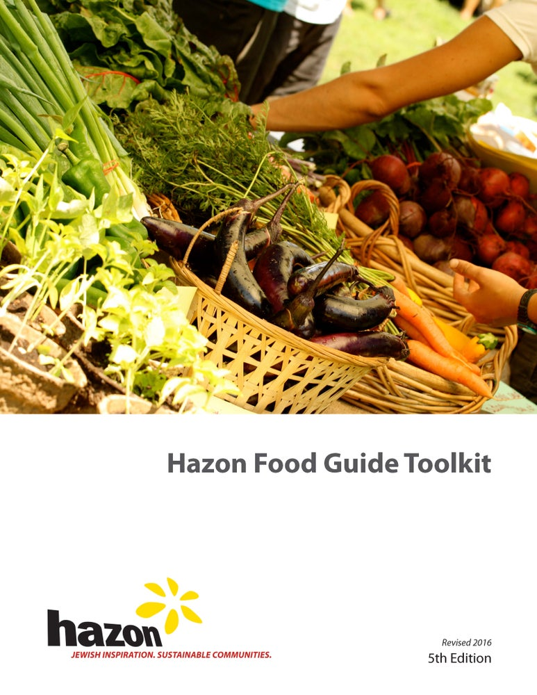 Image of Hazon Food Guide Toolkit