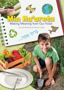 Image of Min Ha'aretz: Making Meaning from Our Food (Journal)