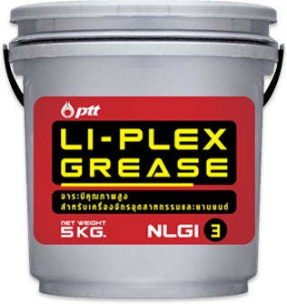 Image of LI-PLEX Grease