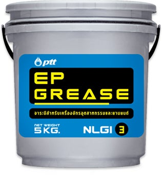 Image of EP Grease