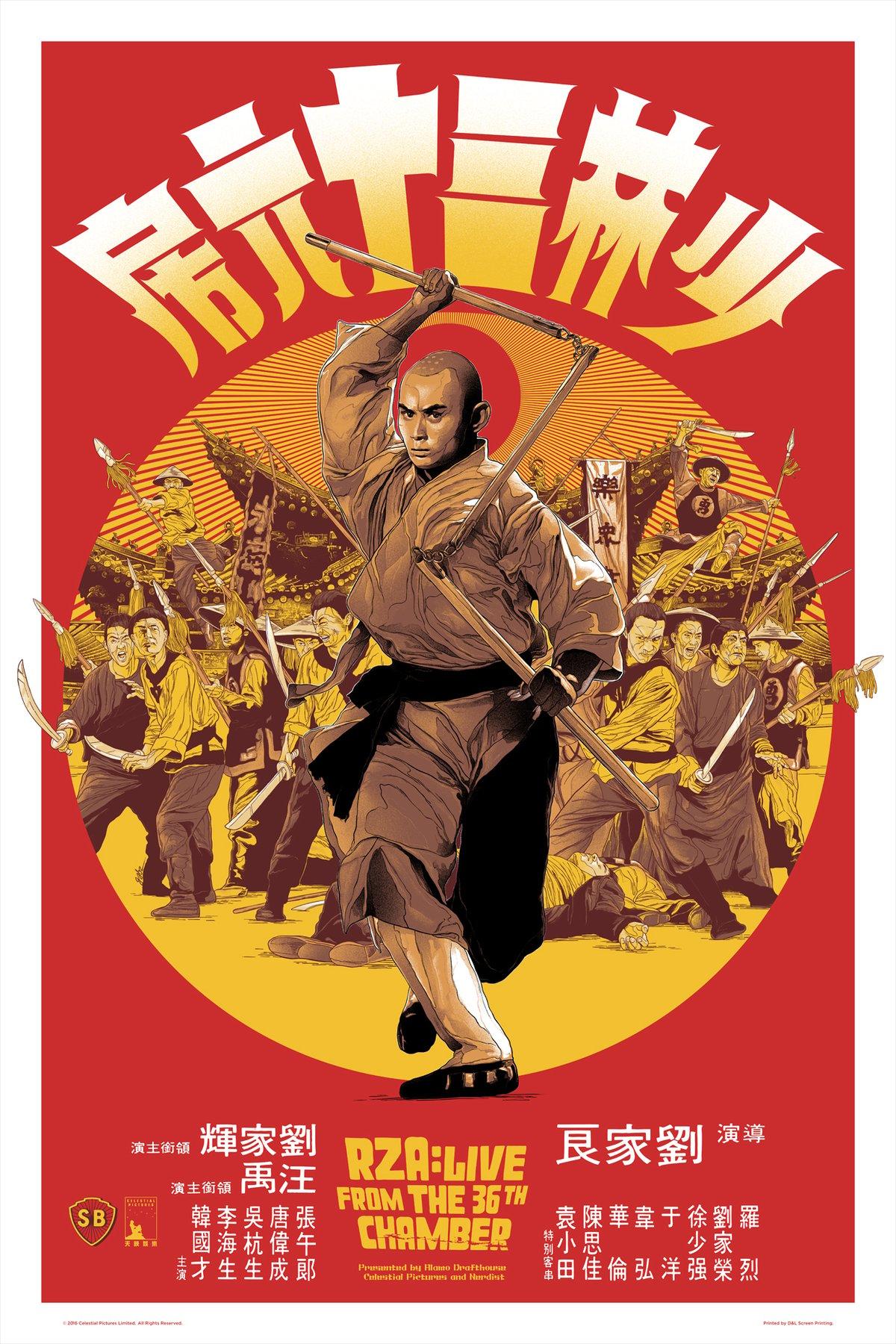 Image of 36th Chamber of Shaolin NY Variant