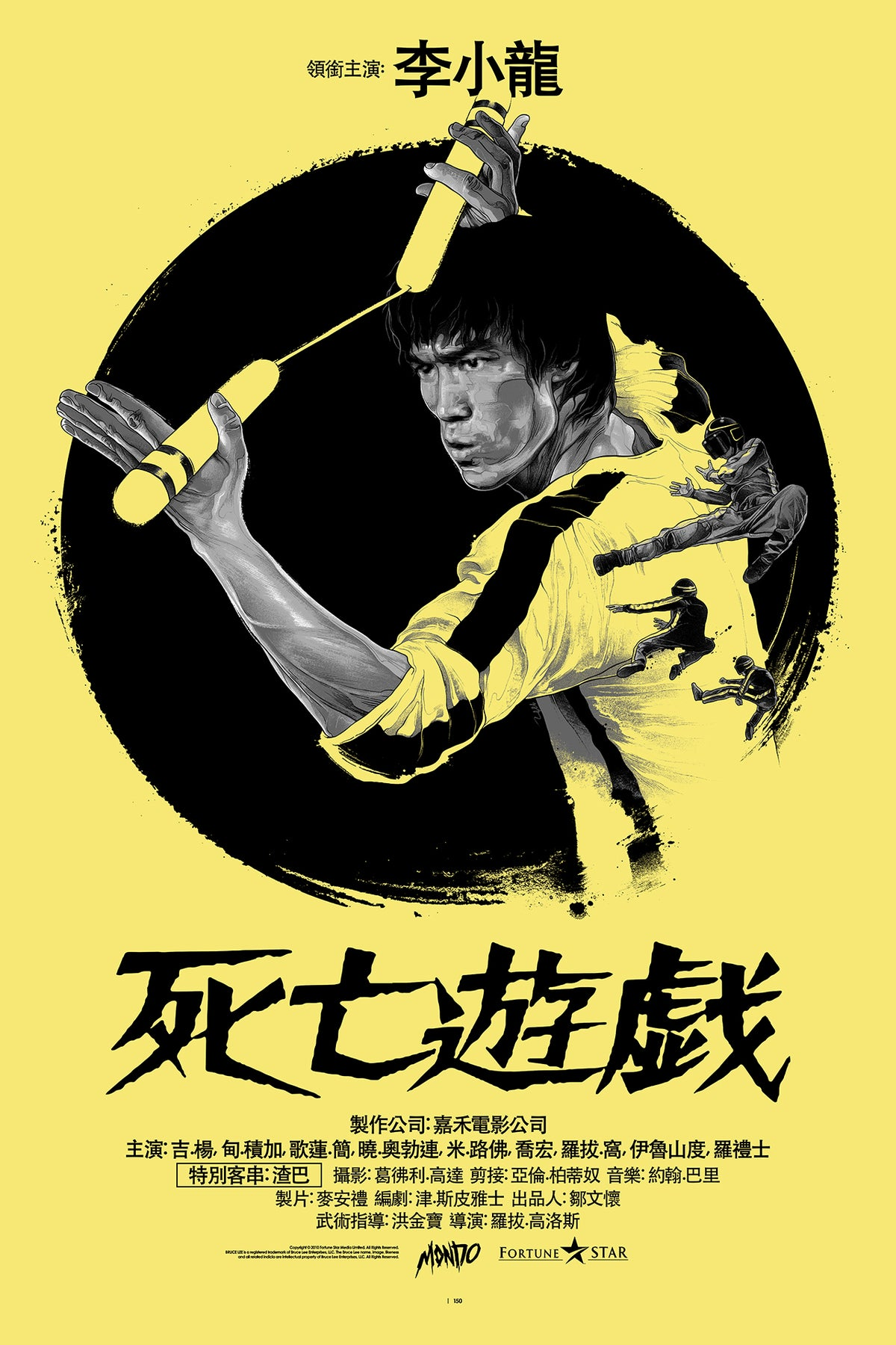 Image of Game of Death Variant 1