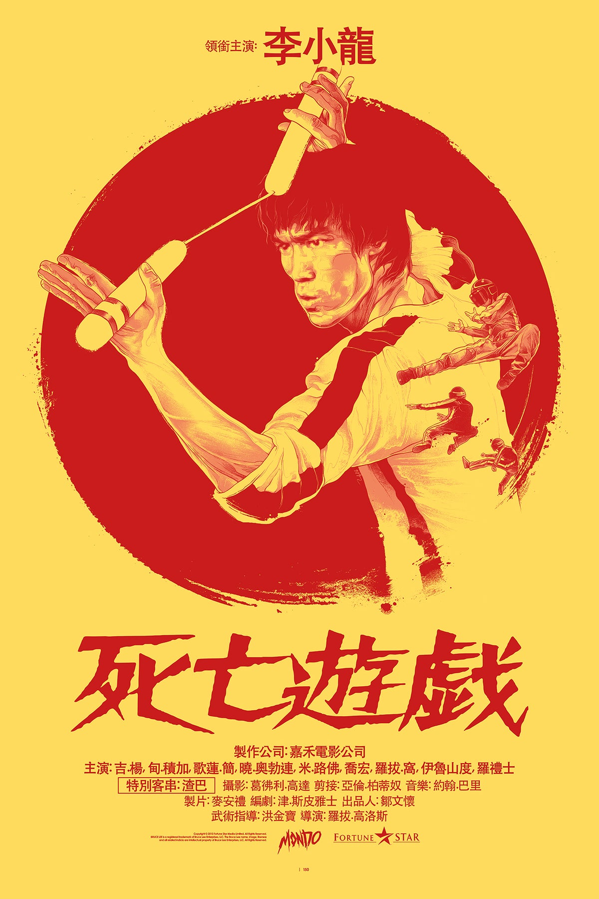 Image of Game of Death Variant 2