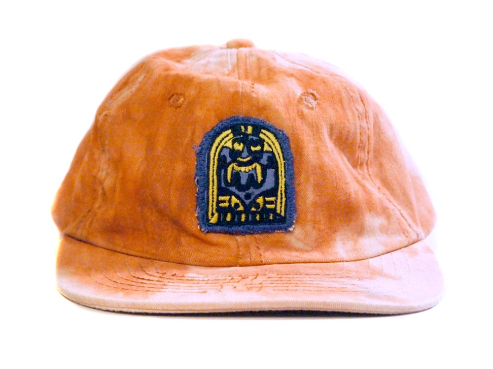 Image of Mud Stone Cap