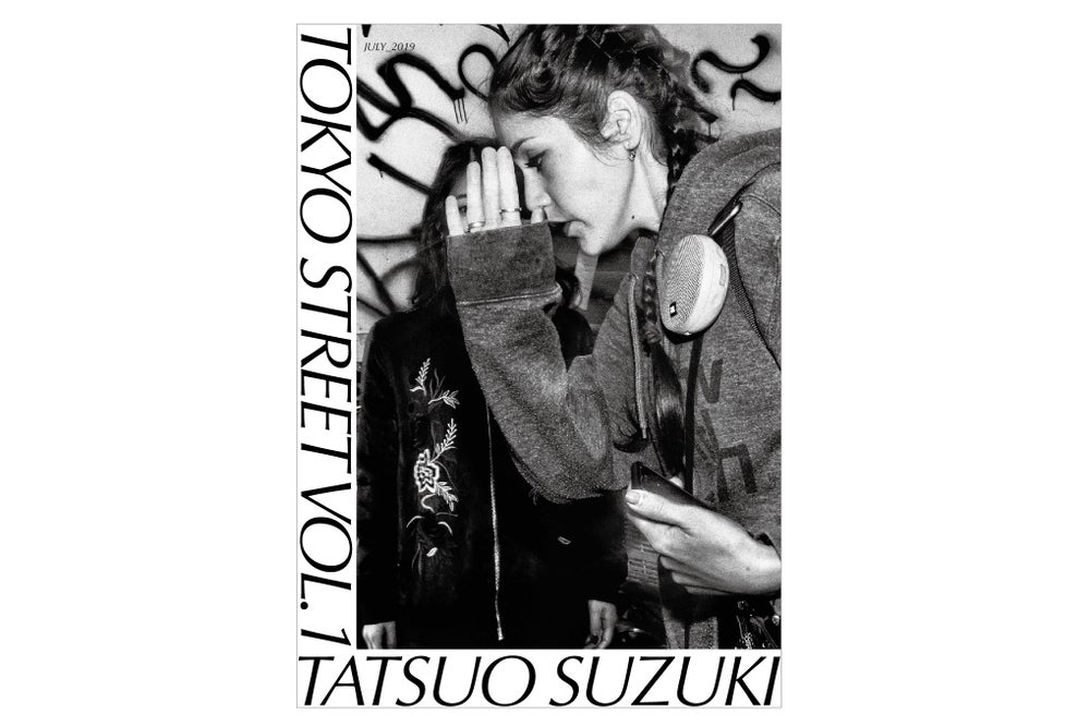 Image of ZINE: TOKYO STREET VOL.1 (including shipping cost)