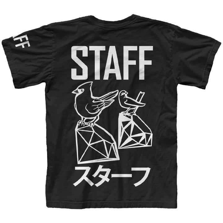 Image of Staff Tee (LIMITED RUN)