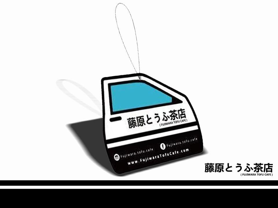 Image of Fujiwara Tofu Cafe Air Freshener