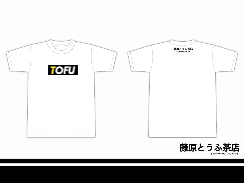"Image of Fujiwara Tofu Cafe ""TOFU BOX TEE"" Tee Shirt"