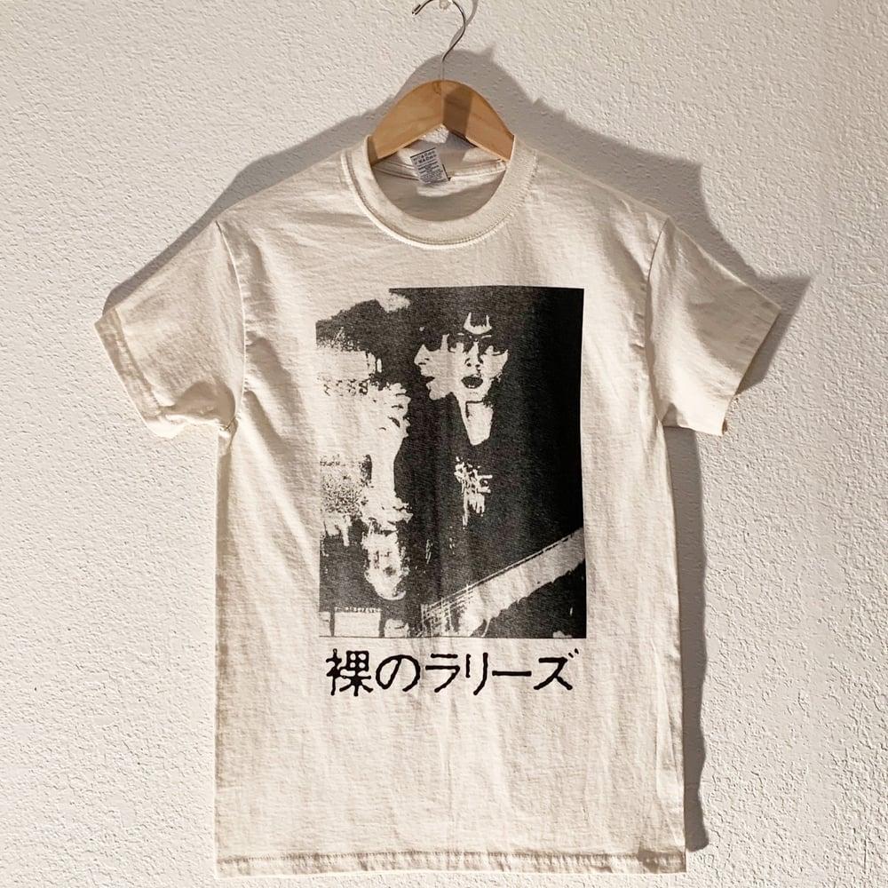 "Image of Les Rallizes Dénudés ""男の裸リーズ"" Tee"