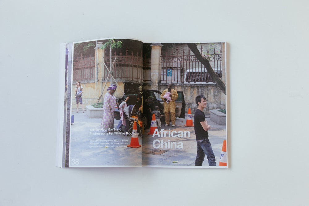 Image of Issue 3
