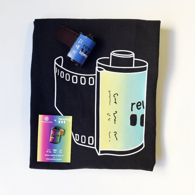 Image of Bag + Pin + Film Pack