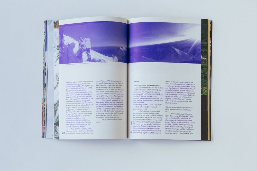 Image of Issue 7 – Work 1