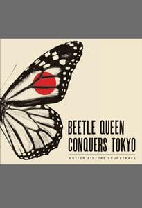 Image of BQCT Original Motion Picture Soundtrack