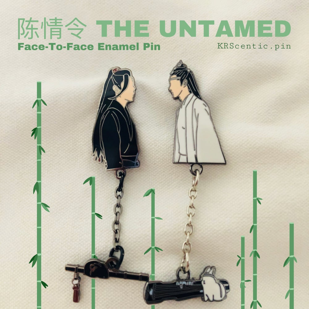 Image of The Untamed - Face-to-Face Enamel Pin