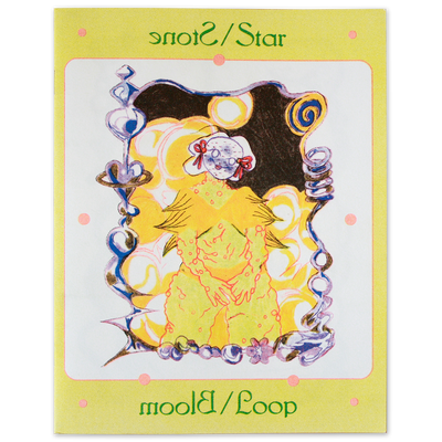Image of Stone/Star Bloom/Loop
