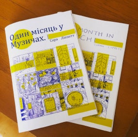 Image of One Month In Muzychi Publication