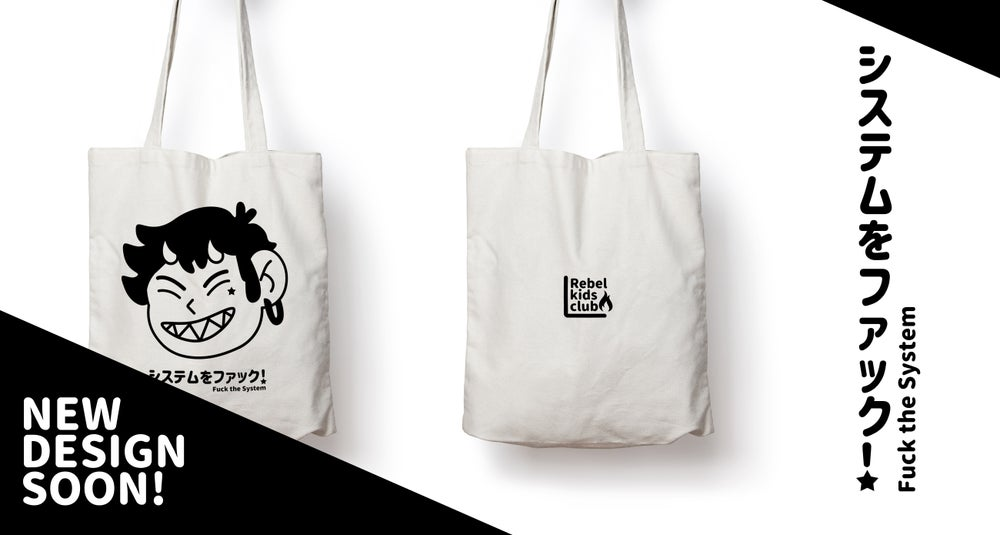 Image of Rebel Kids Club. Totebag