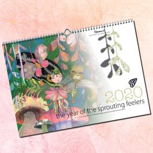 Image of Calendar 2020