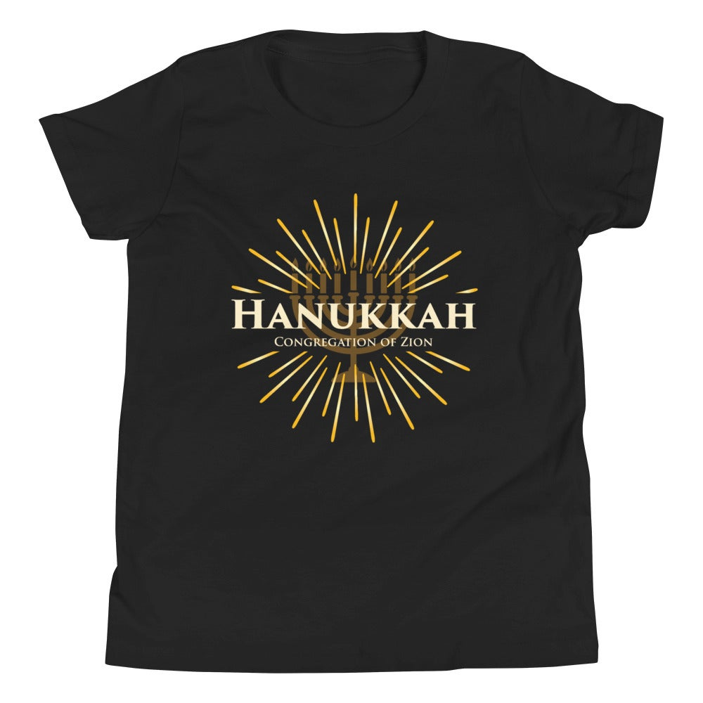 Image of Youth Short Sleeve Hanukkah Tee (Black Only)