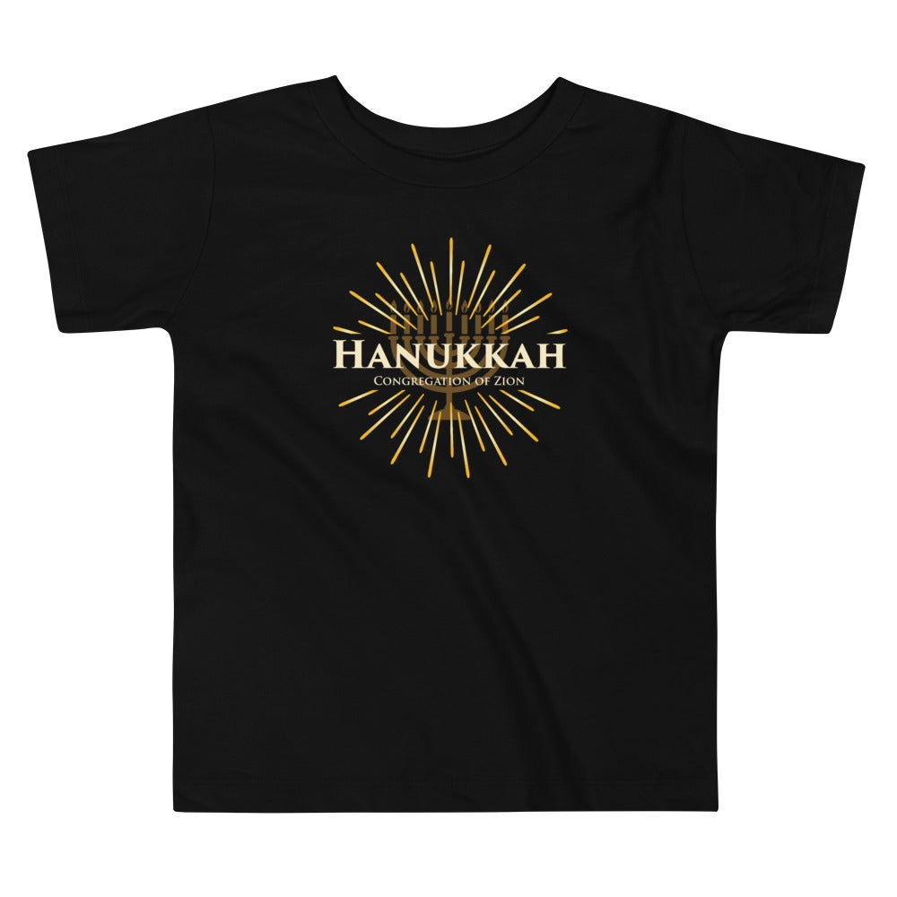 Image of Toddler Hanukkah Short Sleeve Tee