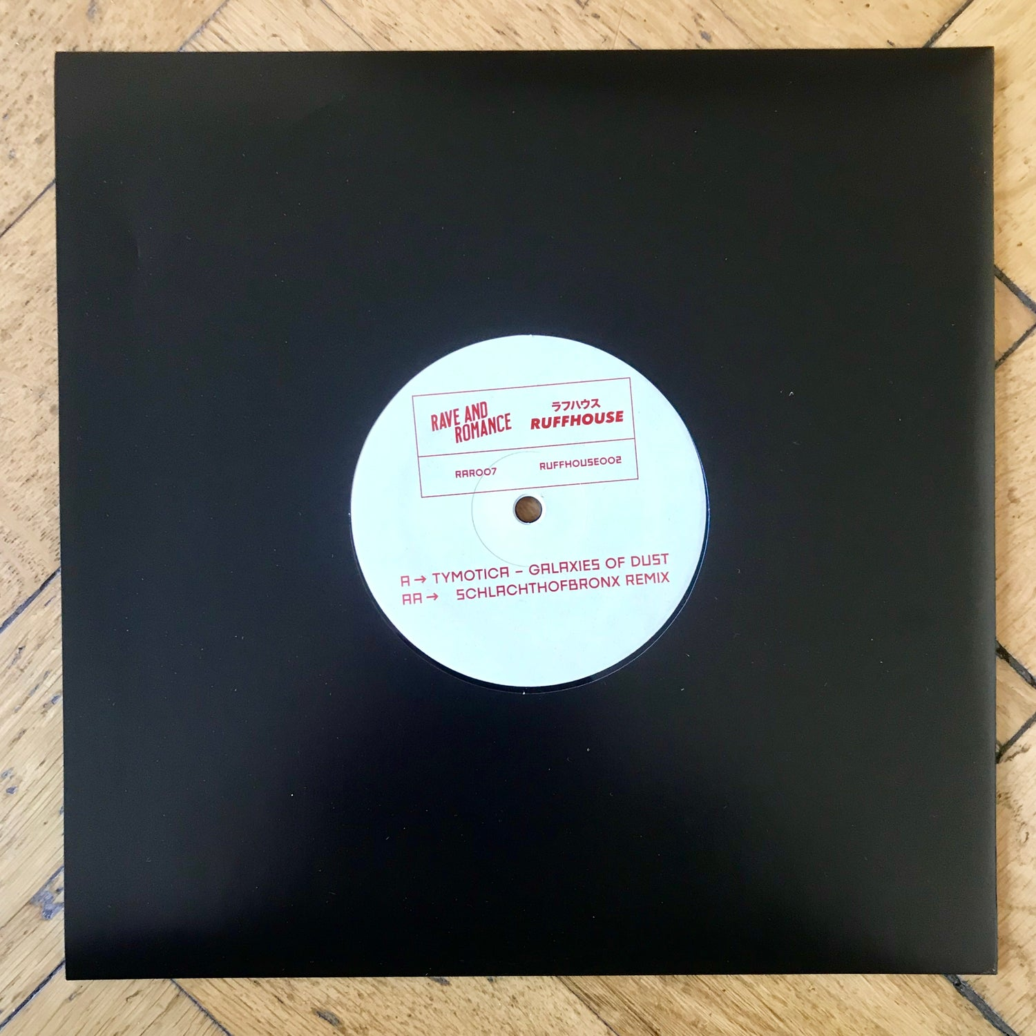 "Image of Tymotica - Galaxies of Dust (+Schlachthofbronx Remix) - 10"" Vinyl (RAR007)"
