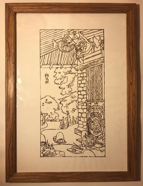 Image of Grandfather Ceremony - Japanese Woodblock Print