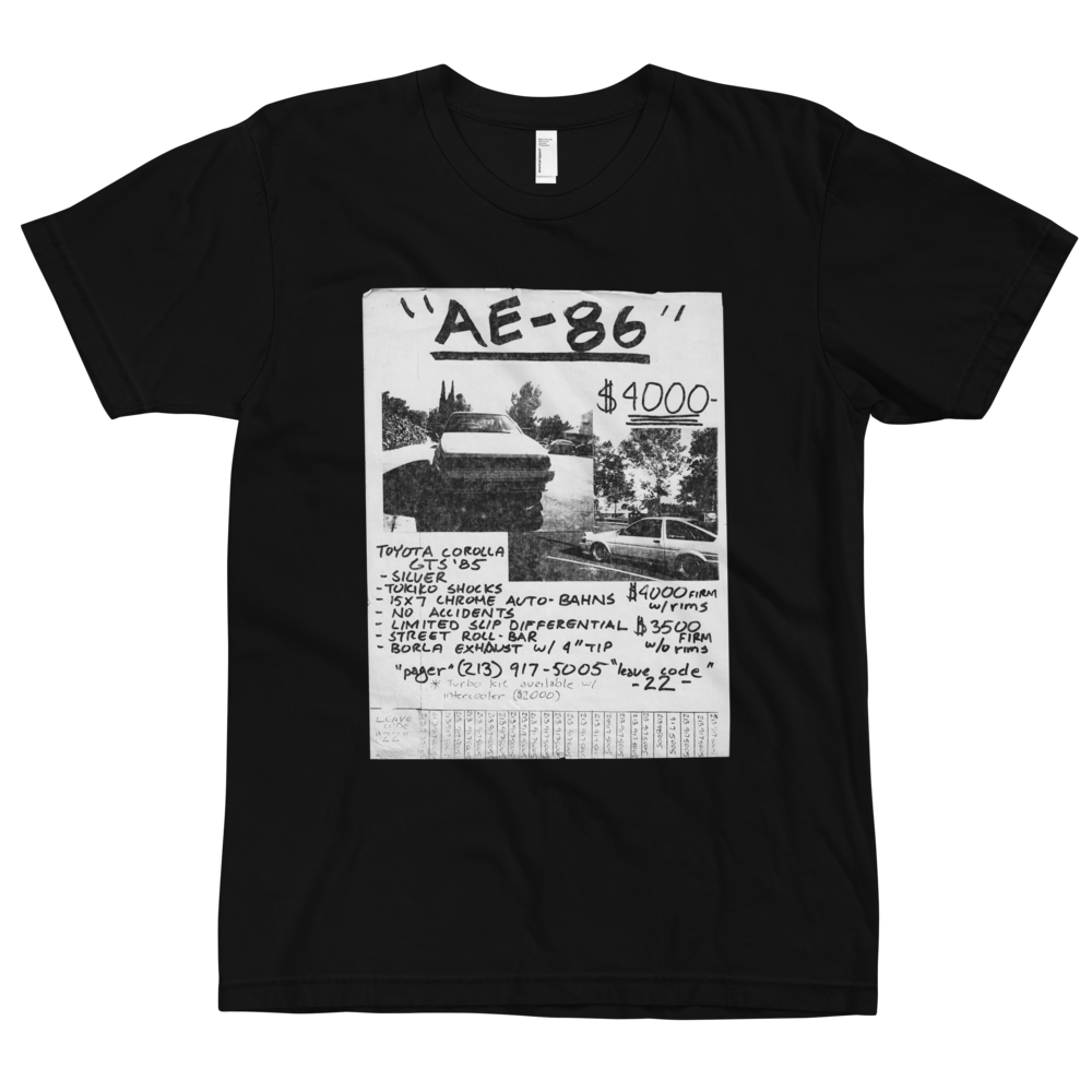 Image of AE86 FOR SALE in 1994 T Shirt
