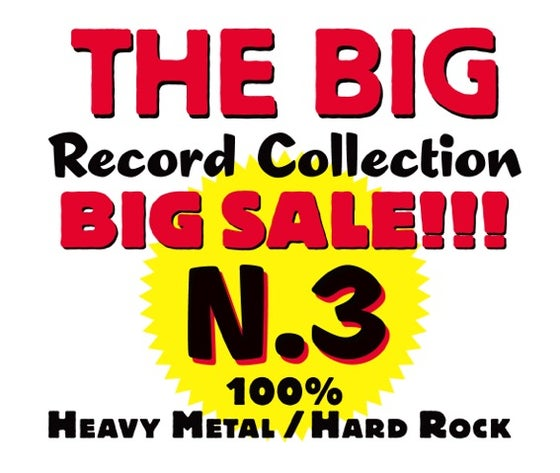 Image of THE BIG RECORD COLLECTION BIG SALE - COLLEZIONE N. 3 100% metal & hard rock (170 titoli)