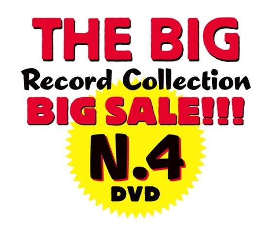 Image of THE BIG RECORD COLLECTION BIG SALE - COLLEZIONE N. 4 - DVD (45 titoli)