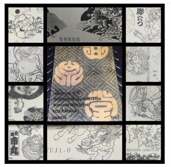 Image of Sketch book Vol.1