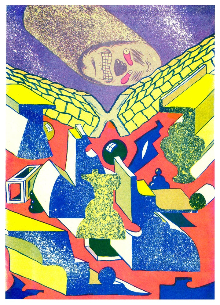 """Image of """"Void ball"""" Risograph Print"""