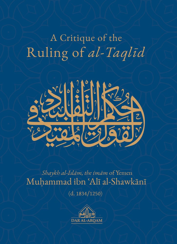 Image of A Critique of the Ruling of al-Taqlid by Muhammad ibn 'Ali al-Shawkani
