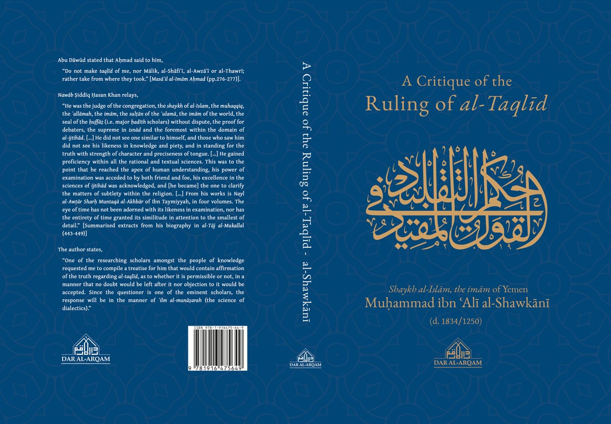 Image of A Critique of the Ruling of al-Taqlid