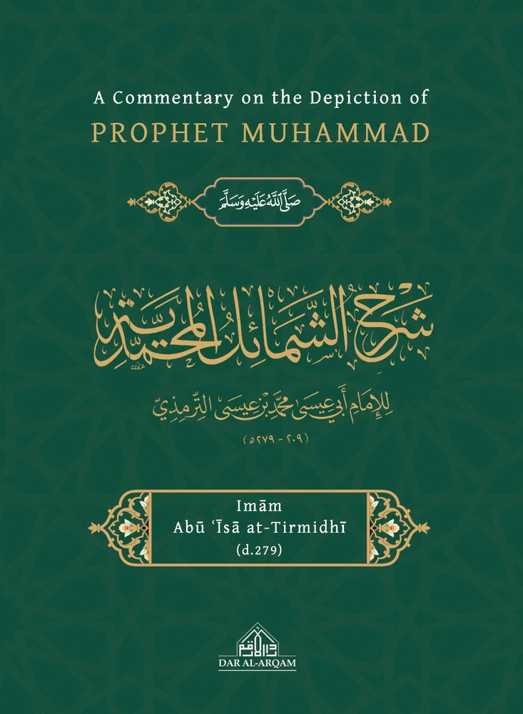 Image of A Commentary on the Depiction of the Prophet