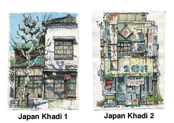 Image of A4 Prints - Japan and Venice