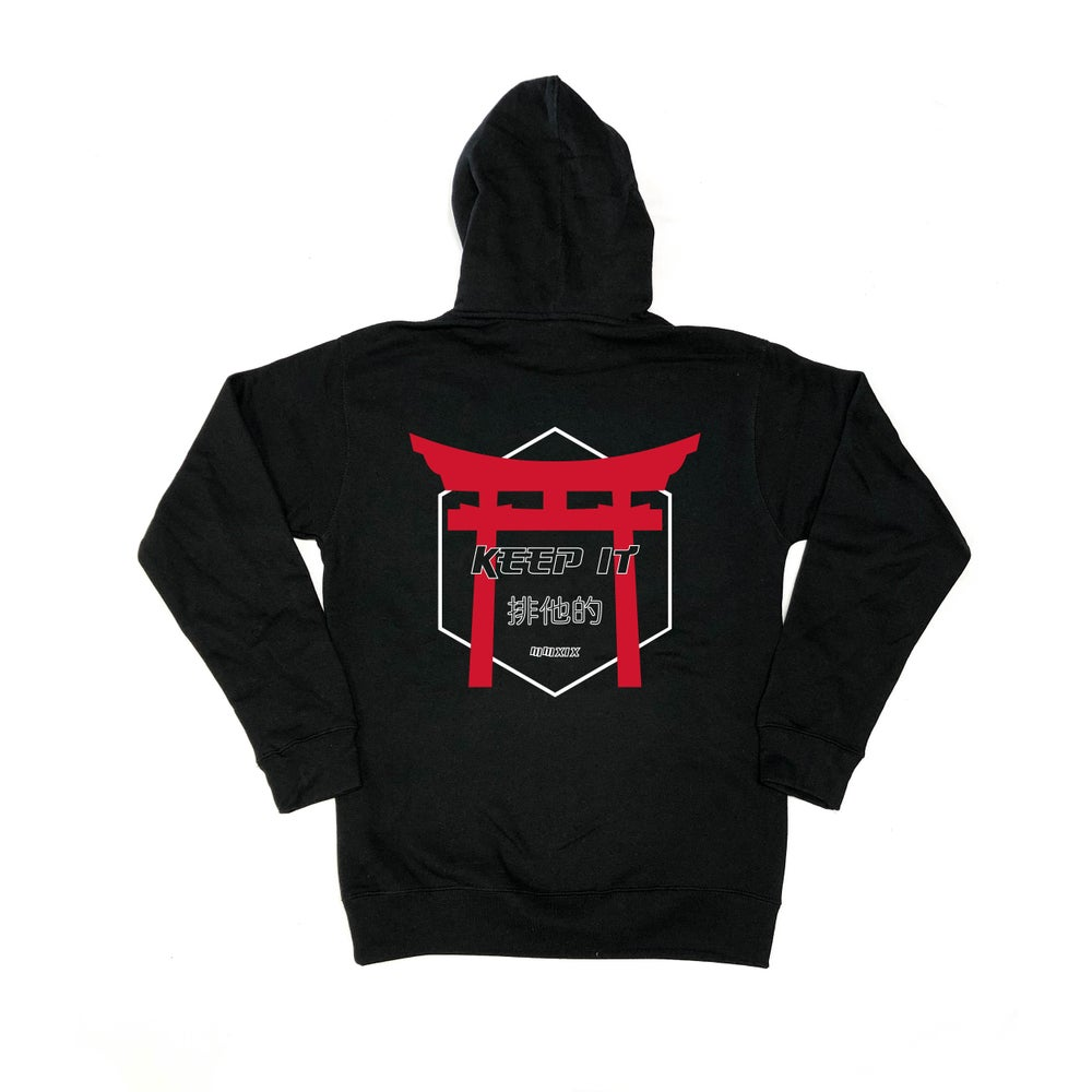 Image of KEEP IT EXCLUSIVE HOODIE - Black
