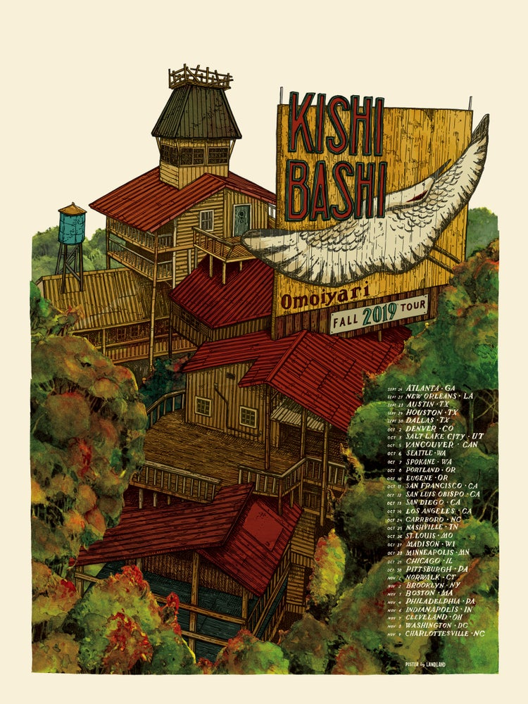 "Image of Kishi Bashi (Sept–Nov 2019 U.S. Tour) • L.E. Official Poster (18"" x 24"")"