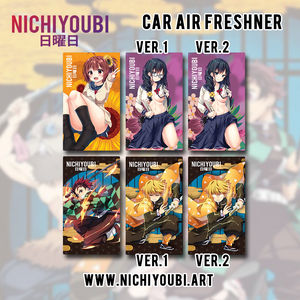 Image of [CAR AIR FRESHNER]