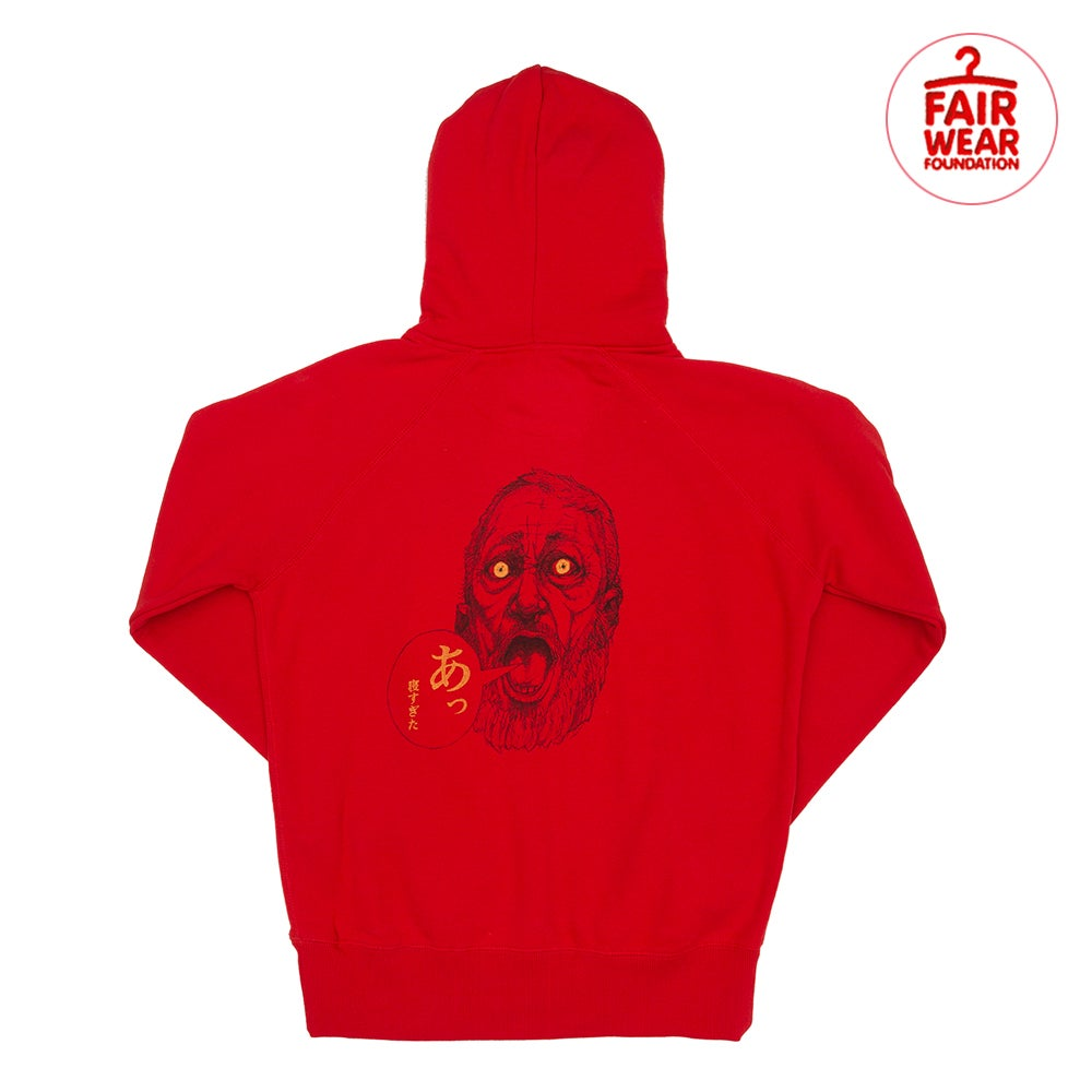 Caveman Red two sided pullover hood