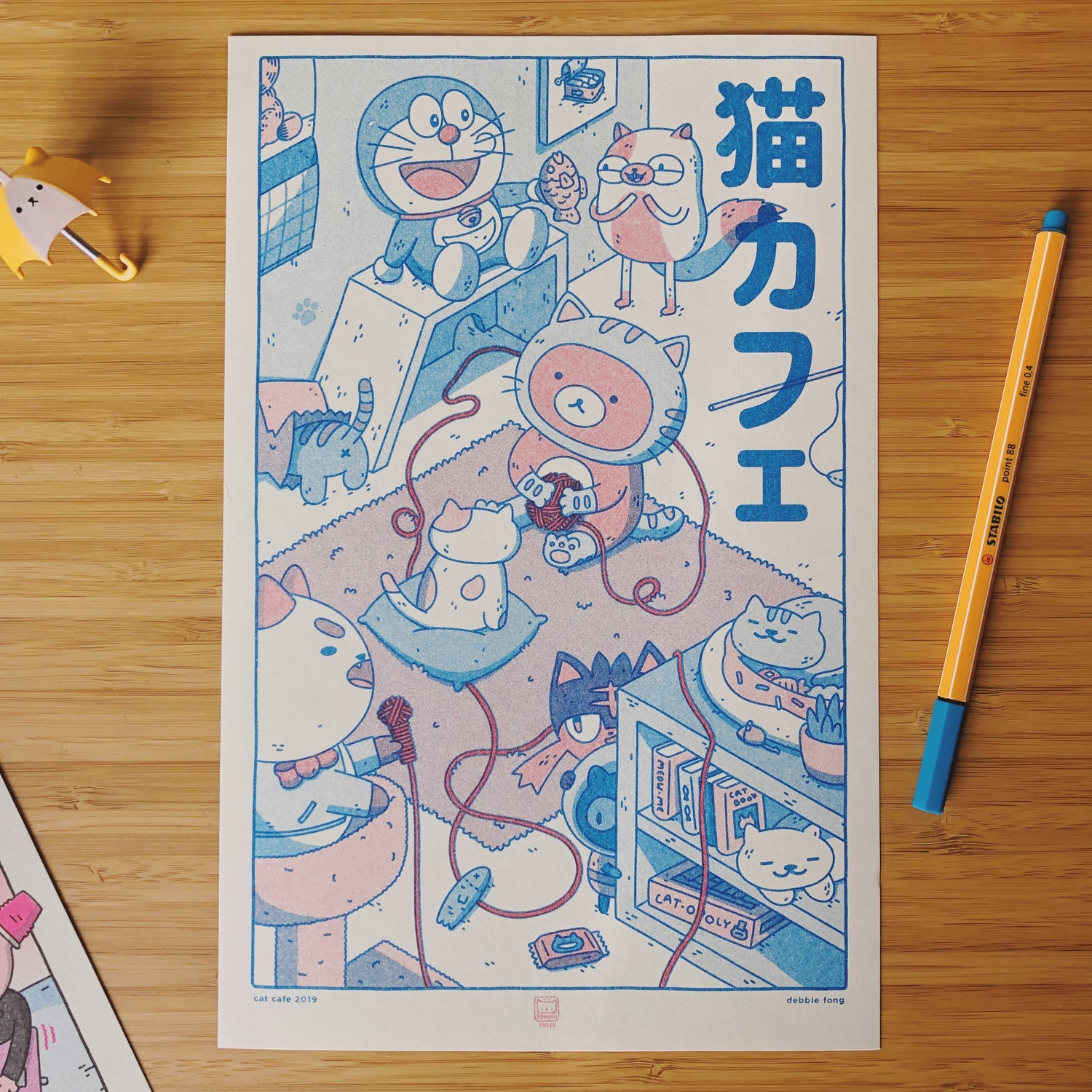 Image of CAT CAFE 猫カフェ RISO PRINT