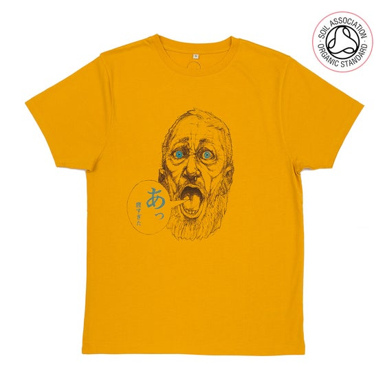 Image of Caveman Heavyweight Mango T-Shirt (Organic)