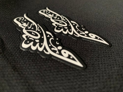 Image of PALESTINE BLACK EDITION (ARABIC) FOOTBALL SHIRT