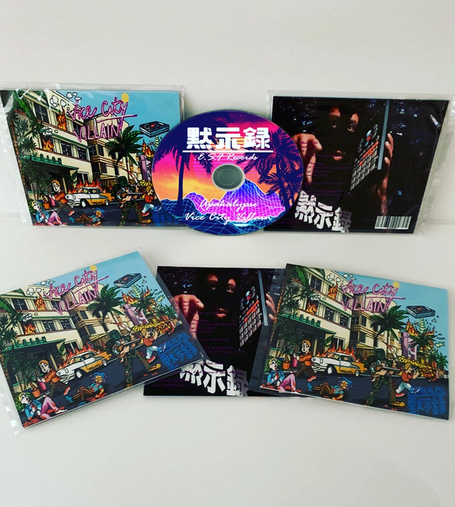 """Image of Vice City Villain - """"Limited Edition Compact Disc."""""""