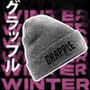 Grapple Knitted Beanie