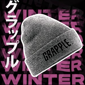 Image of Grapple Knitted Beanie