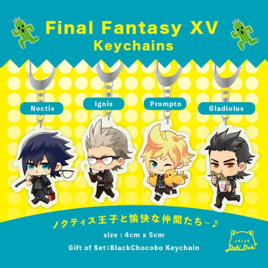 Image of FINAL FANTASY 15 FFXV Acrylic Keychain Charms